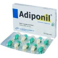 Adiponil 10Pcs