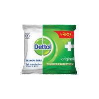 Dettol Soap 30gm Original