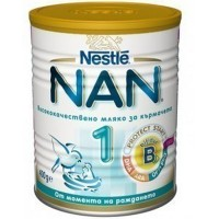 Nan 1(tin) 800g. -Switzerland