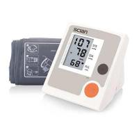Digital Blood Pressure Machine -LD 578A