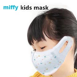 Miffy Kids Mask 1pc